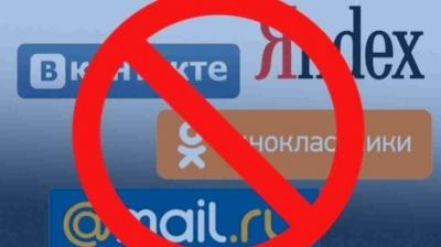 Проєкт указу про продовження заборони російських соцмереж передали Зеленському