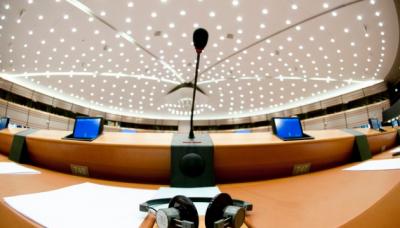 Європарламент схвалив виділення €1,2 мільярда макрофінансової допомоги Україні