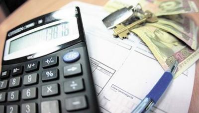 На Буковині найменші борги за комунальні послуги