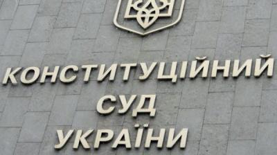 53 нардепа від ОПЗЖ оскаржили в КСУ закон про ринок землі
