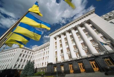 У скільки українцям обходиться утримання Кабміну, Ради та ОП