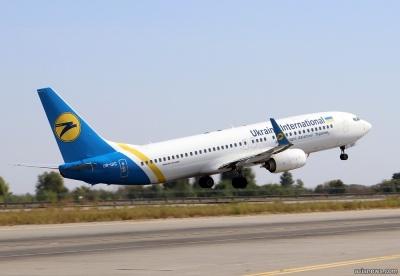 МАУ скасовує продаж квитків на міжнародні рейси