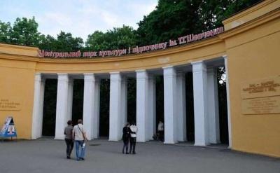 Інстаграмні Чернівці: студентка розробила незвичайний туристичний маршрут