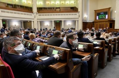 Рада цього тижня розглядатиме законопроєкт про подвійне громадянство