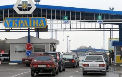 Україна поновлює роботу 66 пунктів пропуску