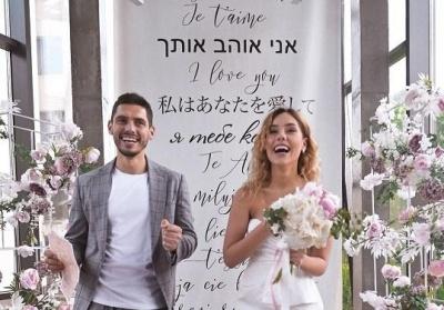Нікіта Добринін та Даша Квіткова одружилися