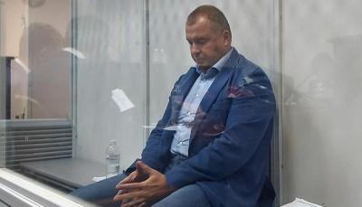 Апеляційна палата ВАКС відмовила Гладковському у скасуванні підозри