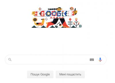 Google створив дудл, присвячений Дню вишиванки