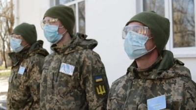 У Збройних силах України три нові випадки COVID-19