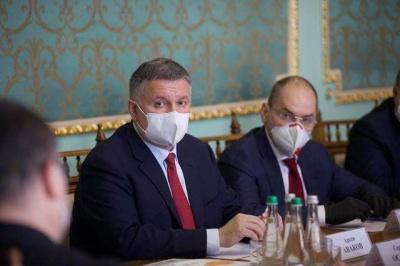 Аваков про COVID на Буковині: ситуація непроста, але далеко не трагічна