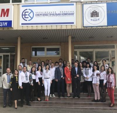 Оновлений Центр обслуговування клієнтів у Чернівцях відкрила Чернівецька обласна енергопостачальна компанія*