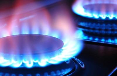 """""""Нафтогаз"""" повідомив про зниження ціни на газ на 21%"""