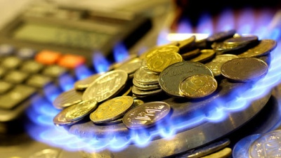 В Україні різко подешевшав газ: скільки доведеться платити за «блакитне паливо»
