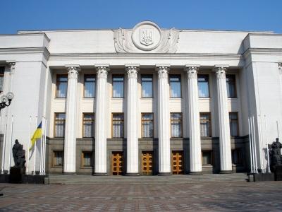 В Україні набув чинності «антиколомойський» закон
