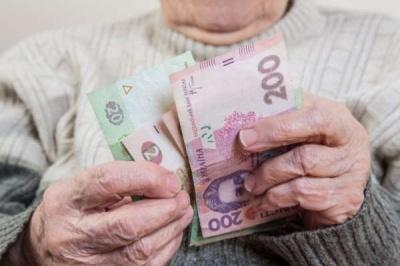 Пенсіонерам старше 75 років виплатять надбавки: назвали суму