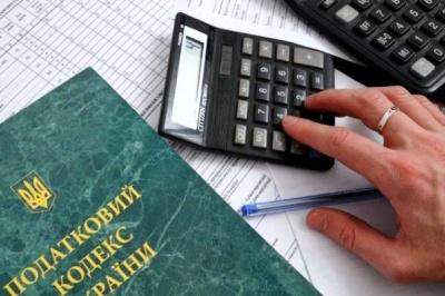 Набув чинності закон про боротьбу з ухиленням від сплати податків