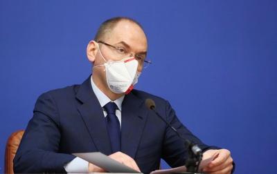 У МОЗ вважають, що навіть після карантину треба буде носити маски