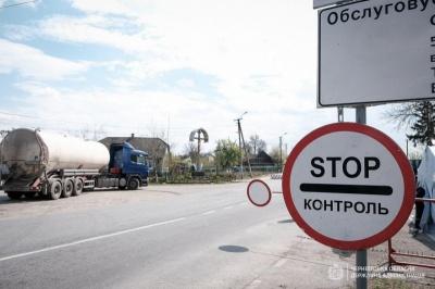 Сьогодні на Буковині припиняють діяти «карантинні» блокпости