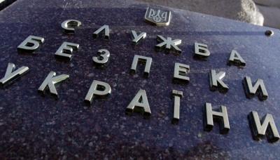 СБУ відкрила справи щодо можливої держзради експрезидента та керівника ОП
