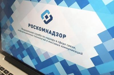 """Український поштовий сервіс погодився співпрацювати із """"Роскомнаглядом"""" та ФСБ"""