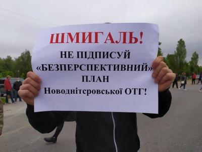 У Новодністровську знову перекрили дорогу через новий перспективний план Чернівецької області