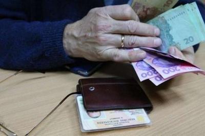 Влітку в Україні підвищать пенсії: кому і на скільки