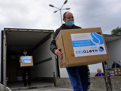 Допомога «Нафтогазу» дозволила акумулювати кошти на ліки*