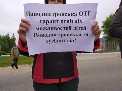 В Укргідроенерго відреагували на акції протестів у Новодністровську
