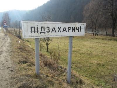 Чернівецька ОДА відмовилась приєднати гірське село до Вижницької ОТГ: жителі обурились