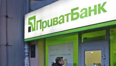 """""""ПриватБанк"""" продовжив """"кредитні канікули"""" для бізнесу"""