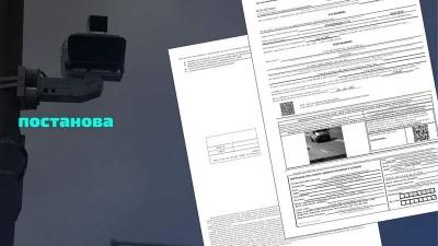 МВС презентувало систему автоматичної фіксації перевищення швидкості
