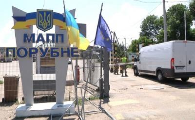 Україна відкрила кордони: які пункти пропуску на Буковині можна перетнути пішки або на авто