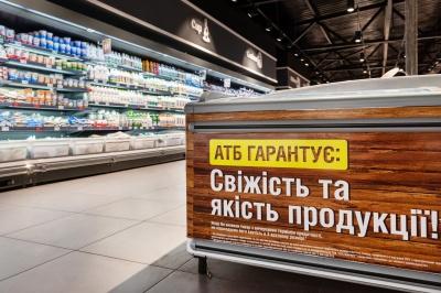 Інтернет-магазин «АТБ»: купівля продуктів харчування онлайн уже доступна в Україні*
