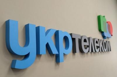 «Укртелеком» повідомляє про масштабний збій у всіх регіонах України: деталі