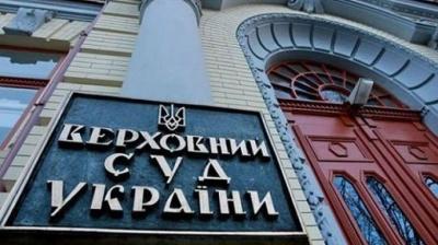 КС просять терміново перевірити, чи конституційний карантин в Україні