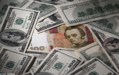Що буде з курсом долара. Прогноз на тиждень