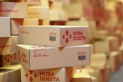 """З 1 червня """"Нова пошта"""" змінює режим роботи"""