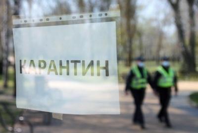 В Україні анонсували новий етап пом'якшення карантину: що відкривають з 1 червня
