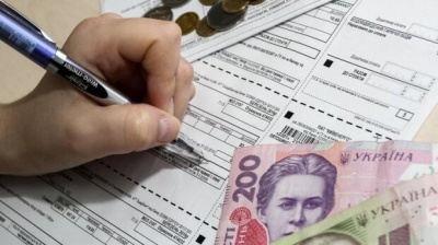 «Подвійні» платіжки за газ і фіксація порушень ПДР: що зміниться в Україні з 1 червня