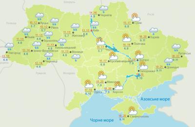 Погода на Буковині 2 червня