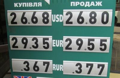 Курс валют у Чернівцях на 2 червня