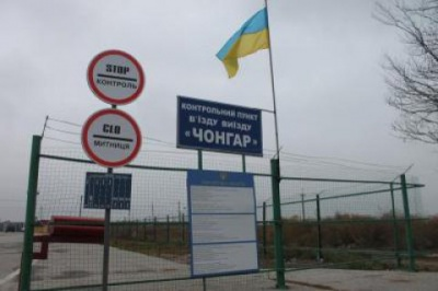 Російська ФСБ підтвердила, що арештувала військового ЗСУ, який зник на Чонгарі
