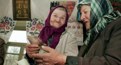 Нардепи запровадили соцдопомогу самотнім пенсіонерам