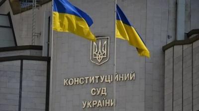 50 нардепів просять КС скасувати закон про амністію учасників Майдану