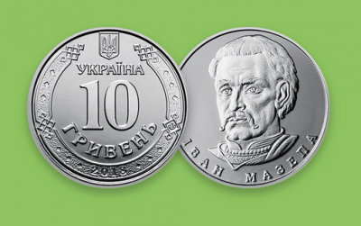 НБУ вводить в обіг монету, яка замінить купюру номіналом 10 гривень