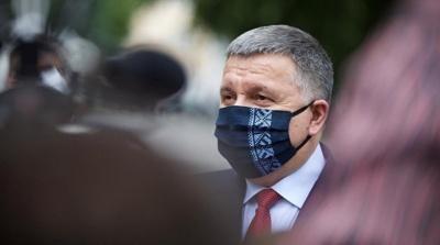 За відставку Авакова не підписався жоден нардеп з Буковини