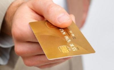 На Буковині молодик викрав з кредитки односельця 10 тисяч гривень, поки той спав