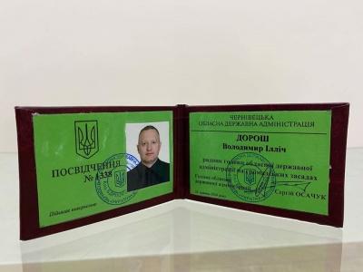 Волонтер з Чернівців став радником Осачука