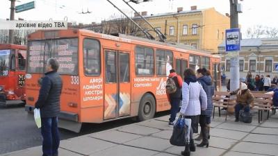У Чернівцях у дні проведення ЗНО школярам дозволять користуватись громадським транспортом