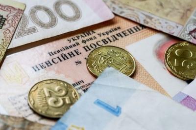 Пенсійна революція. Українці отримуватимуть дві або три пенсії замість однієї